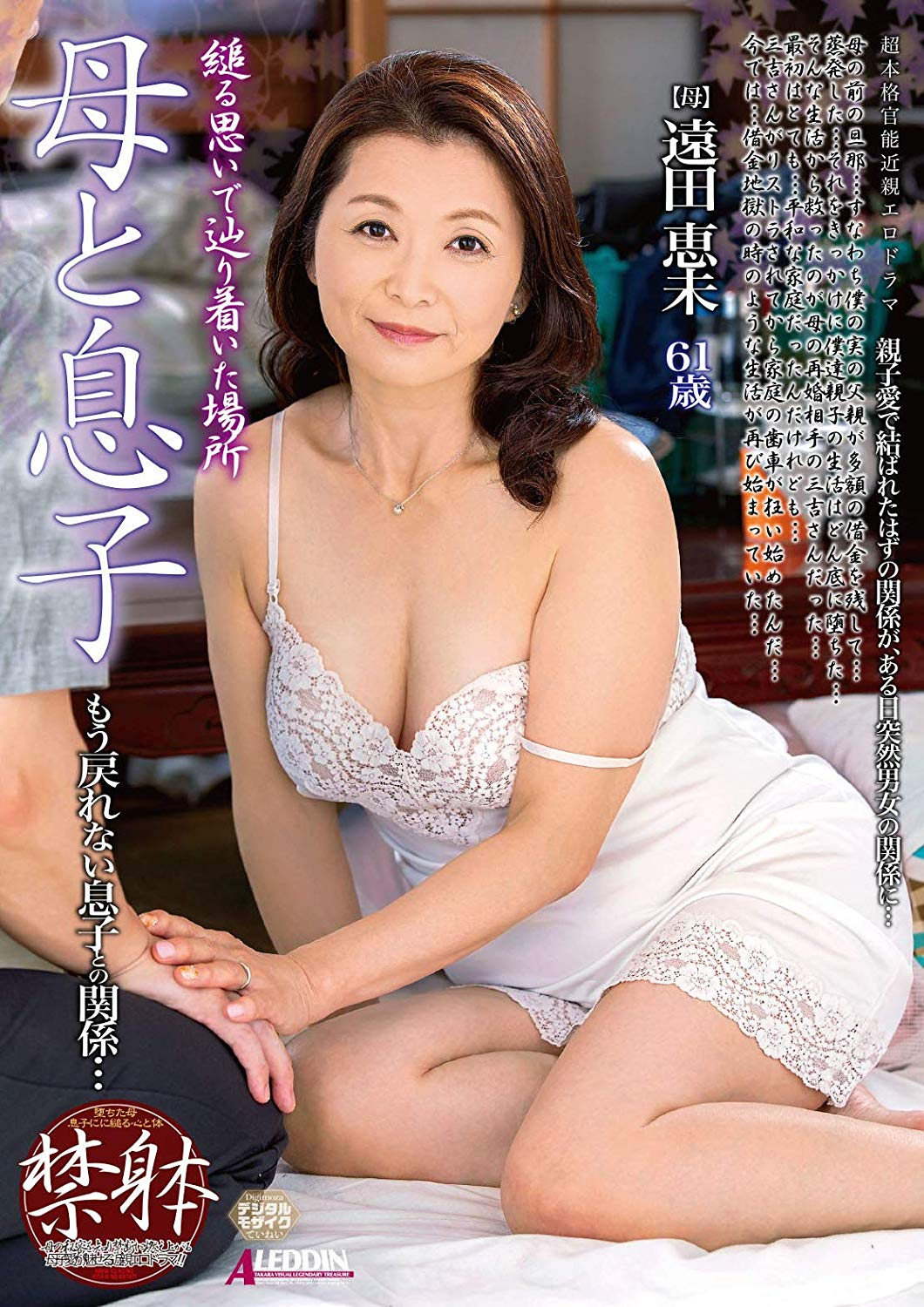 Modesto recommend Mature plumper in pantyhose